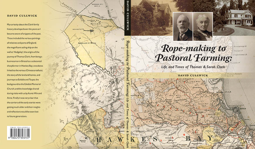 Rope making cover